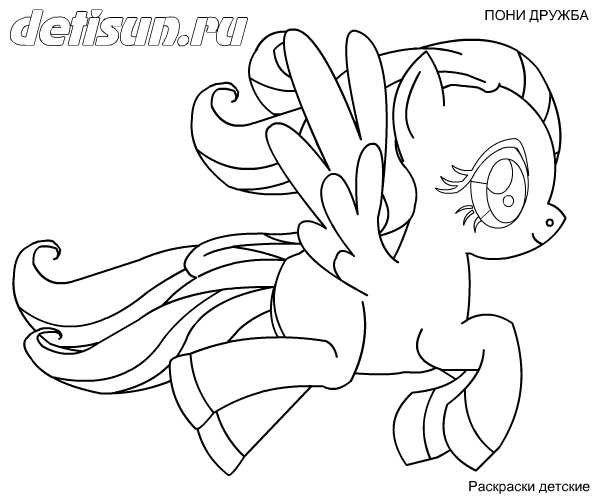 Раскраски про пони » Скачать лучшие картинки бесплатно на ...