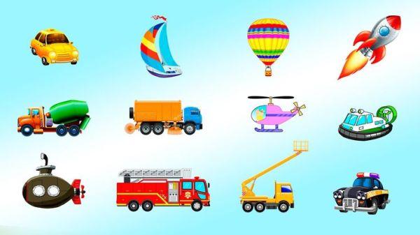 Картинки виды транспорта для детей » Скачать лучшие ...