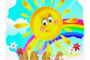 Красивое солнышко картинки » Скачать лучшие картинки ...