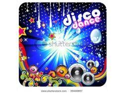 Рисунки на тему дискотека » Скачать лучшие картинки ...