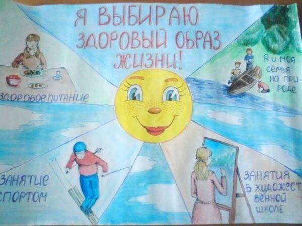 Картинки для детей здоровый образ жизни » Скачать картинки ...