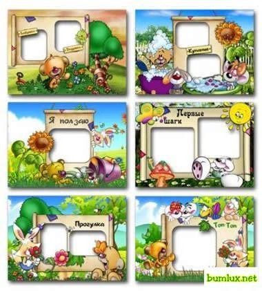 Красивые детские картинки для оформления текста » Скачать ...