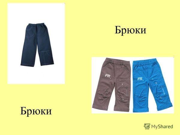 Картинки похвалюшки для детей со словом молодец » Скачать ...