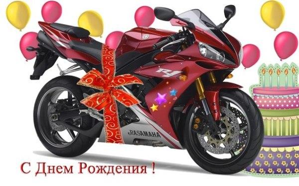 Смотреть картинки мотоциклы » Скачать лучшие картинки ...