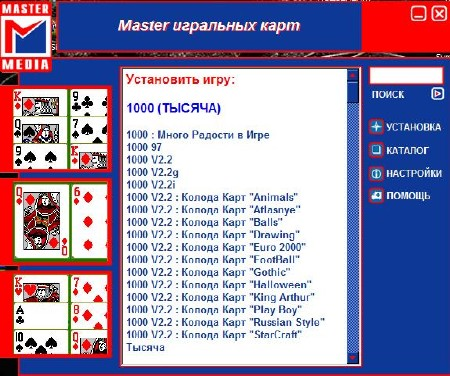Картинки игральных карт скачать бесплатно » Скачать лучшие ...