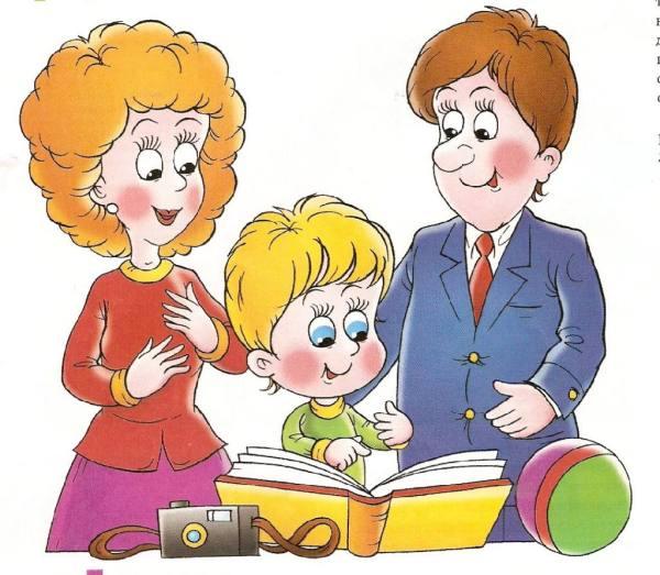 Дети и родители в картинках » Скачать лучшие картинки ...