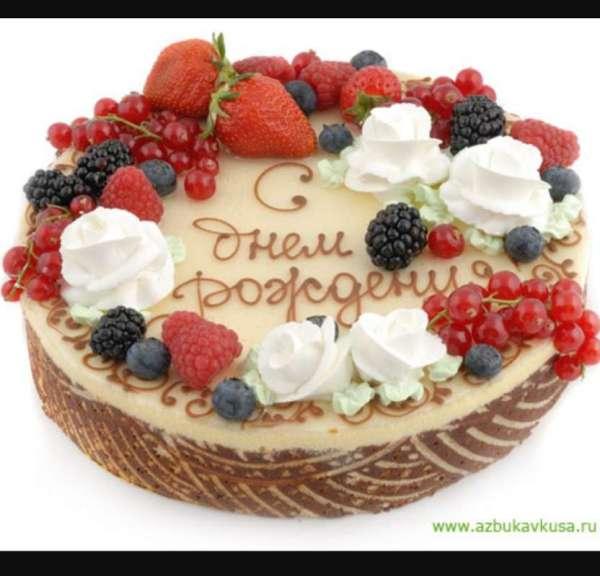 Фото торт на день рождения » Смотрите прикольные картинки ...