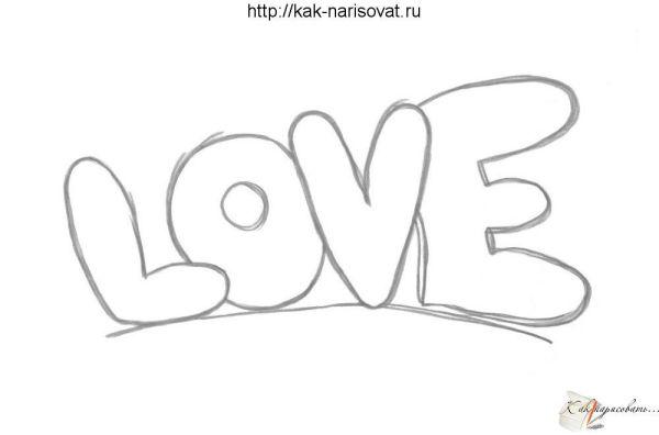 Картинки про любовь нарисованные карандашом » Скачать ...
