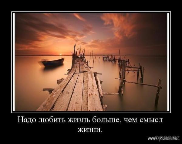 Картинки со смыслом о жизни » Скачать лучшие картинки ...