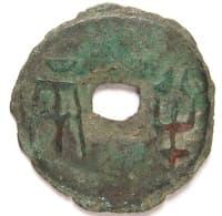 Qin Dynasty ban liang