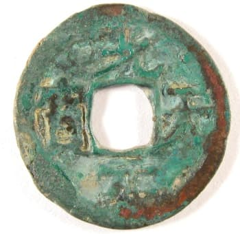 Guang tian yuan bao coin cast during reign of Wang Jian of Former Shu Kingdom of the Ten Kingdoms