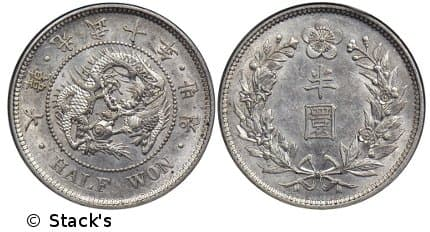 "Korean ""half won"" silver coin minted in 1906"
