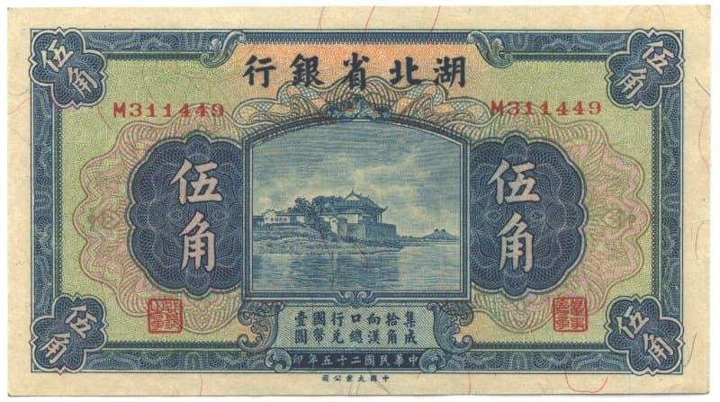 Have An Inquiring Mind China Cash Amulett Yin Und Yan Mit Muster Auf Dem Rand Coins: World Asia 628