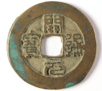 SouthernTang Kingdom kai yuan tong bao coin written in seal script