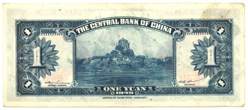 China Humorous China Empire 10 Cash 1644-1661 Empror Shih-tsu Tung-pao Shun-chih