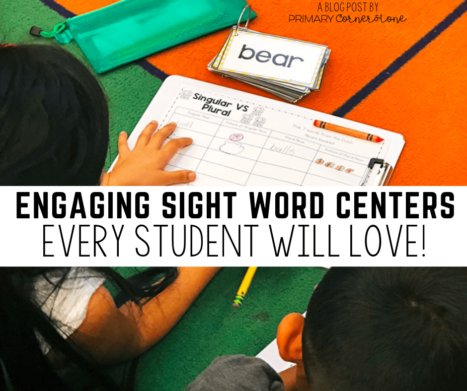 Students will be highly engaged in this sight word center activities!