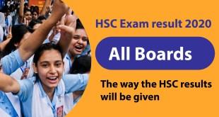 HSC Exam Result 2021