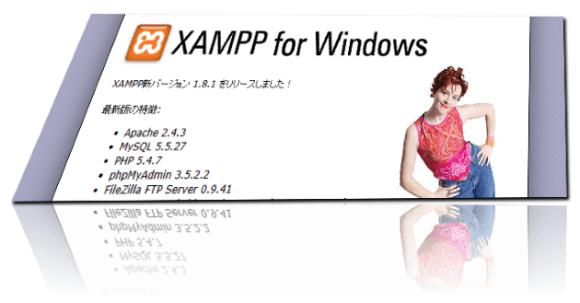 XAMPP for Windows