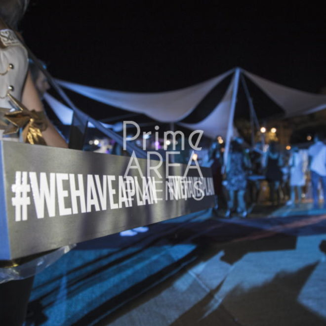 XPER_PRIMEAREA_2015.06_PROJECT EVERYONE PARTY_03624