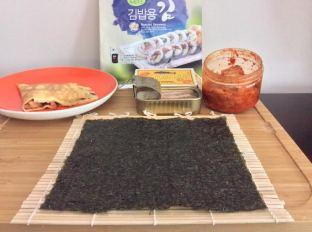 Kimbap Mackerel