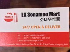Korean Shop19