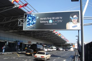 primedia-outdoor-airport-5