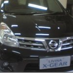 Nissan Livina Off road se chamará X-Gear