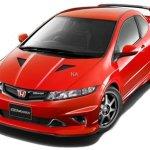 Civic Type R Mugen deve ser lançado no fim desse ano