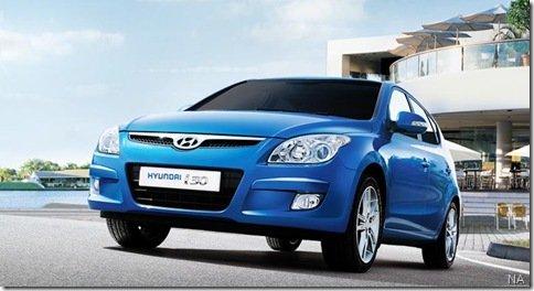 Hyundai destrona a Ford do posto de 4° maior fabricante de automóveis