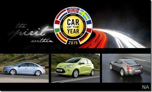 Foram anunciados os finalistas do European Car of the year 2010