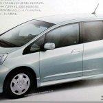 Honda Fit terá versão mais longa