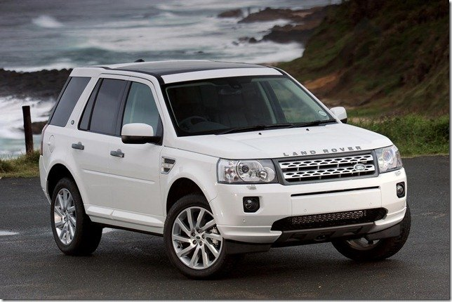 Segundo ministro, Land Rover pode instalar fábrica no Brasil novamente