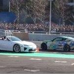 Lexus LFA Roadster aparece em evento de drift