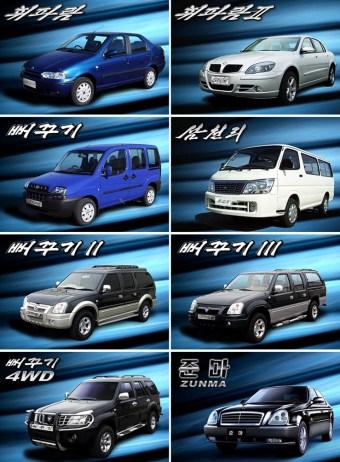 Carros-coreia-do-norte-dprk (1)