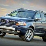 Novo XC90 será primeiro Volvo desenvolvido em parceria com a Geely