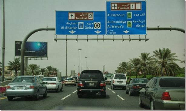 Dubai pode proibir que pobres tenham carro