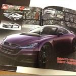 Novo Nissan GT-R terá 800 cv