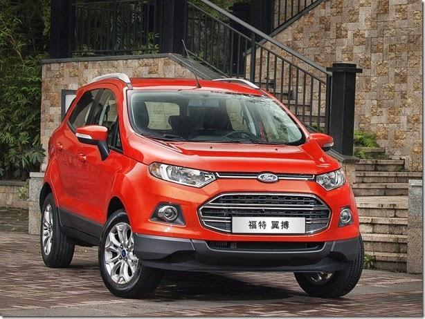 Num só dia, Ford inaugura 88 revendas na China