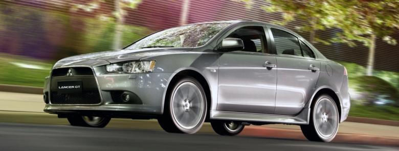 Mitsubishi planeja fechar sua fábrica nos Estados Unidos