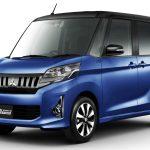 Manipulação de testes pode levar ao fim da Mitsubishi