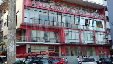 Photo of Prefeitura de Viçosa adia processo seletivo