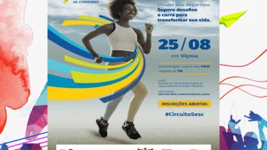 Photo of CIRCUITO SESC DE CORRIDAS ACONTECERÁ EM VIÇOSA