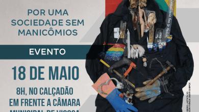 Photo of MOBILIZAÇÃO DA LUTA ANTIMANICOMIAL SERÁ REALIZADO AMANHÃ
