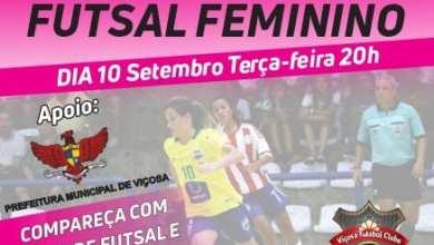 Photo of Acontecerá seletiva de futsal feminino em Viçosa