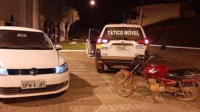 Photo of PM recupera carro roubado por assaltantes na garagem da vítima em São Miguel do Anta