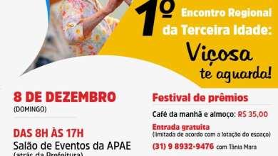Photo of 1º Encontro Regional da Terceira Idade acontece em Viçosa no próxima domingo (8)