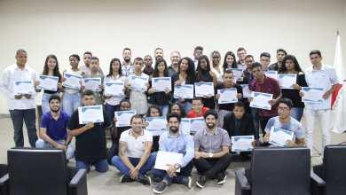 Photo of 4ª turma do programa Jovens de Futuro recebem seus certificados