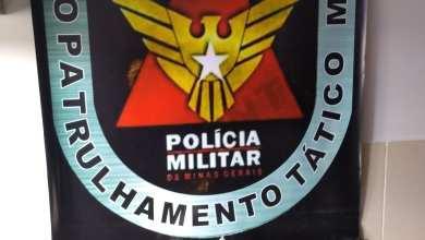 Photo of Foragido da Justiça é preso com arma no Bairro de Fátima em Viçosa