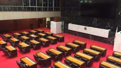 Photo of ALMG aprova orçamento de 2020 com rombo de R$ 13,29 bilhões nas contas do estado