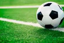 Photo of Campeonato Municipal de Futebol de São Miguel do Anta terá início em fevereiro